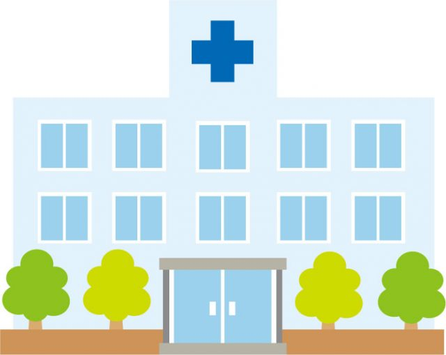 病院を表す、イメージ画像