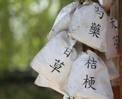 更年期 漢方薬 ツムラ