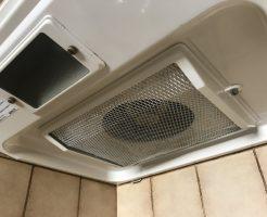 オキシクリーン・換気扇の掃除
