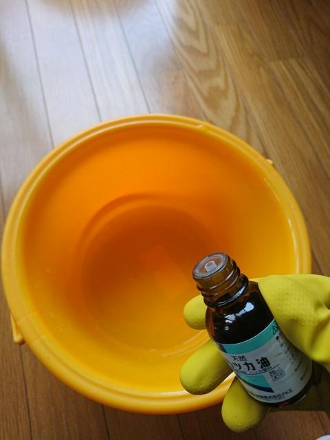 ウタマロを使った床掃除2