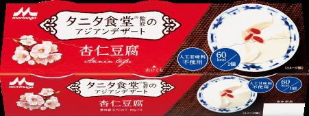 タニタ食堂の杏仁豆腐とは